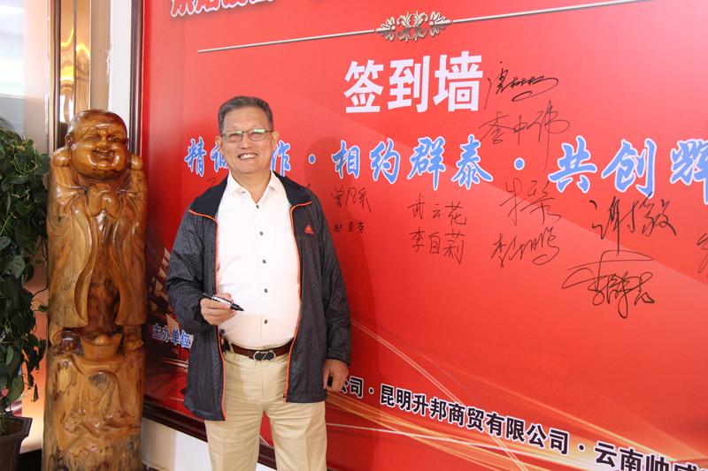广州赛思达董事长唐树松参加新品推介会5.jpg