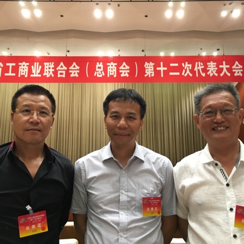 赛思达唐树松董事长当选省工商联执委3