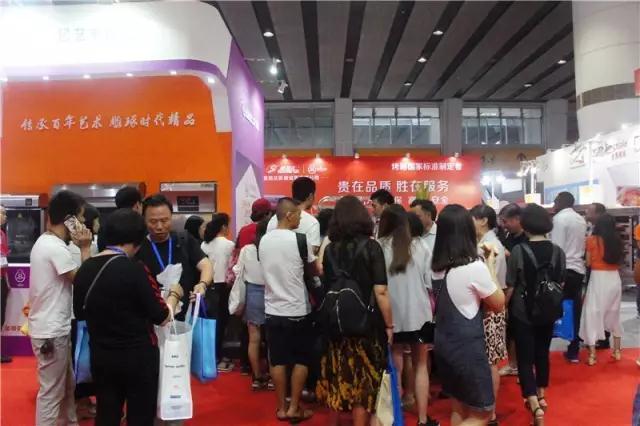 广州赛思达参加第十五届广州国际酒店用品展览会4