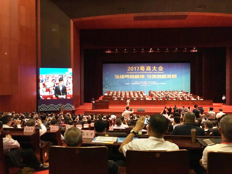 广州赛思达董事长唐树松获邀出席2017粤商大会3