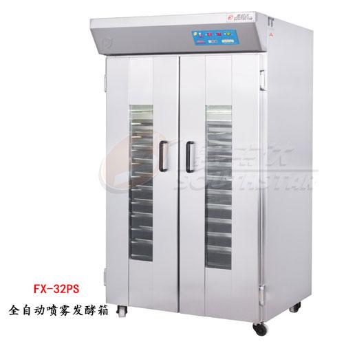 赛思达醒发箱FX-32PS全自动32盘喷雾式厂家直销