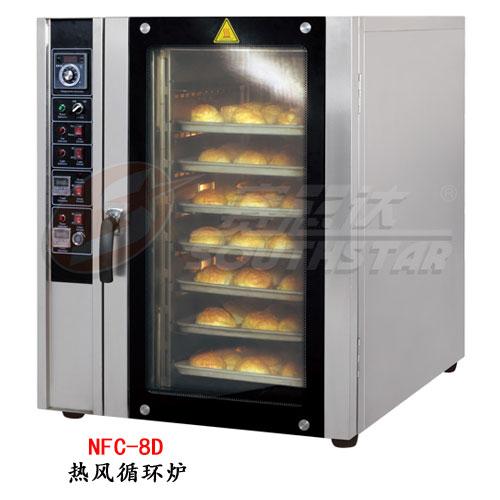 赛思达热风循环炉NFC-8D八盘电力型厂家直销