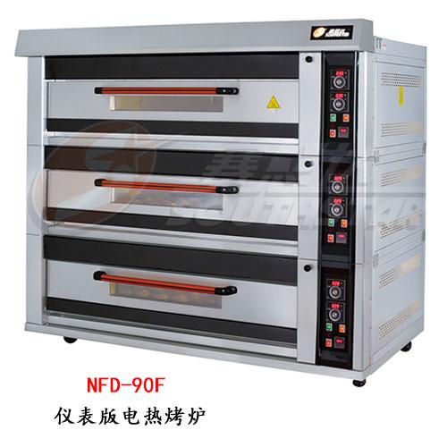 赛思达电烤箱NFD-90F豪华型三层九盘仪表版厂家直销