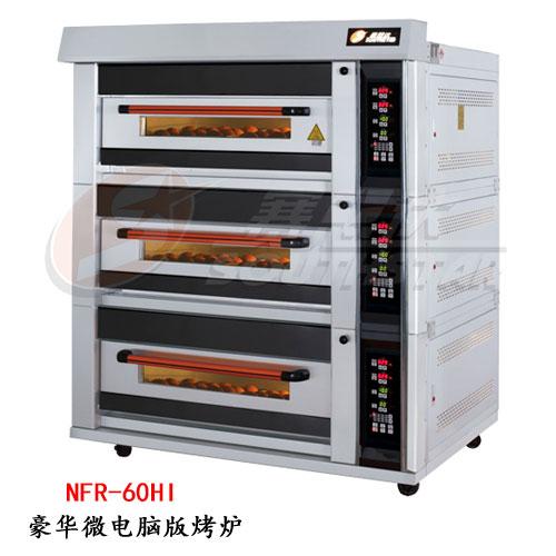 赛思达燃气烤箱 NFR-60HI豪华型三层六盘电脑版厂家直销