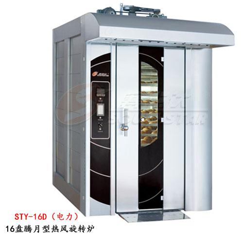 赛思达热风旋转炉STY-16D腾月系列16盘电力型厂家直销