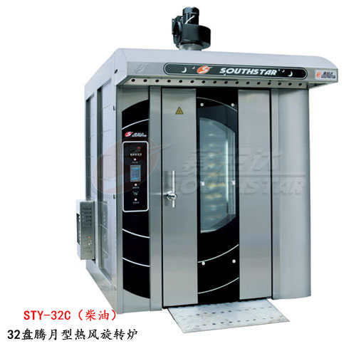 赛思达热风旋转炉STY-32C腾月系列32盘柴油型厂家直销