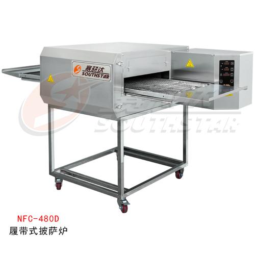 广州赛思达履带式披萨炉NFC-480D厂家直销