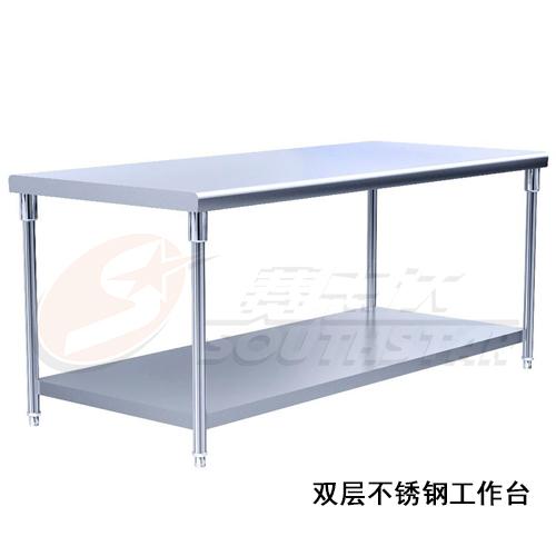 广州赛思达双层不锈钢工作台烘焙厨房操作台