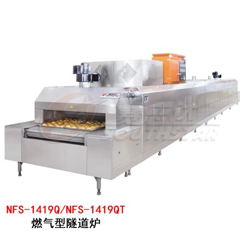 广州赛思达燃气型隧道炉NFS-1419Q/NFS-1419QT厂家直销