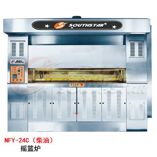 广州赛思达柴油摇篮炉NFY-24C厂家直销