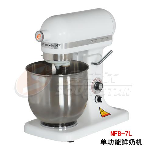 广州赛思达鲜奶机NFB-7L厨师机单功能奶油机厂家直销
