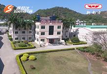广州市赛思达机械设备有限公司从化总公司