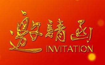 赛思达诚邀您参加2018上海焙烤展
