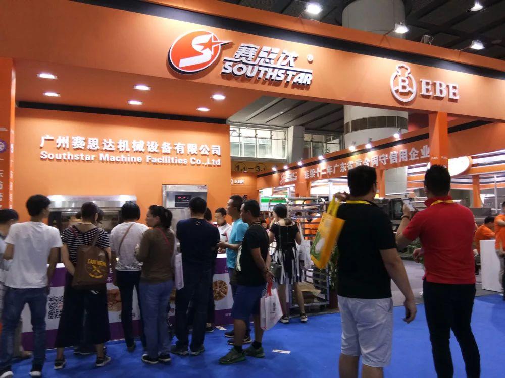 第二十二届中国烘焙展览会次日赛思达展位报道