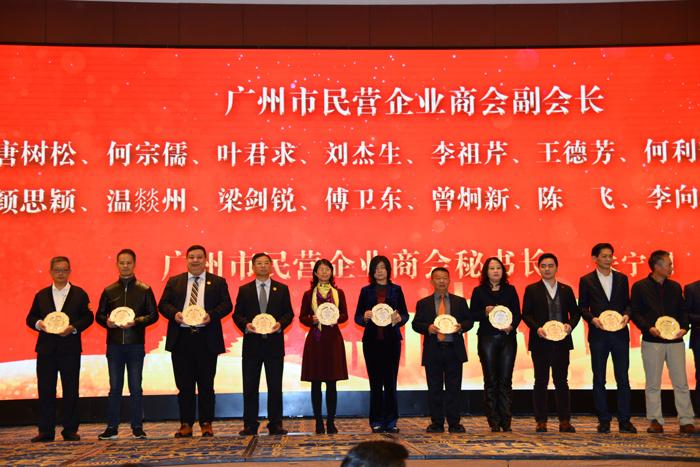 赛思达董事长唐树松参加市民联商会,连任广州市民营商会副会长!