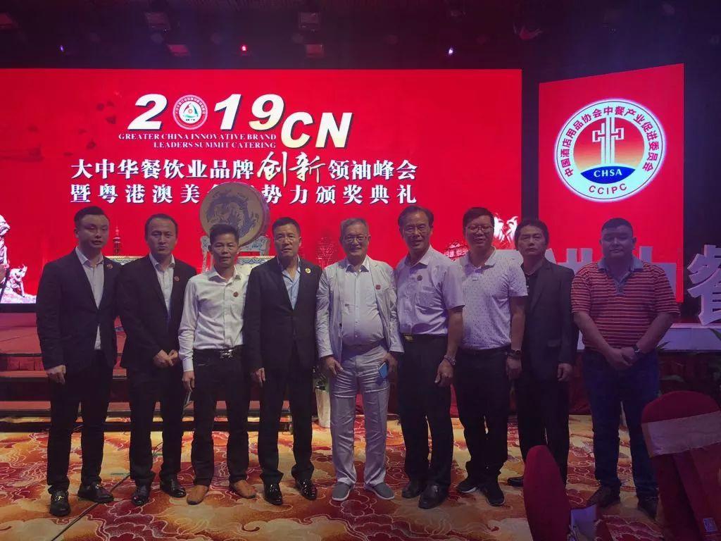 賽思達董事長唐樹松參加《大中華餐飲品牌創新領袖會》