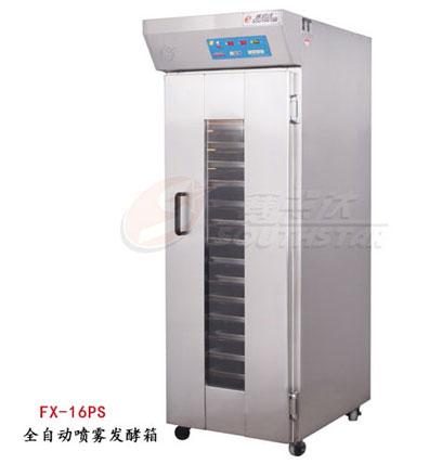 赛思达醒发箱FX-16PS全自动16盘喷雾式厂家直销