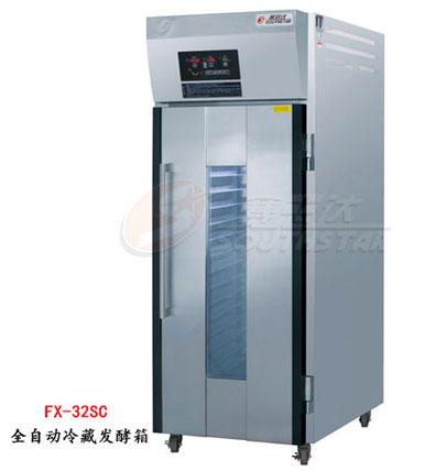 賽思達醒發箱FX-32SC全自動