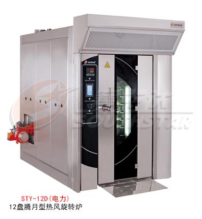 賽思達熱風旋轉爐STY-12D騰月系列12盤電力型廠家直銷