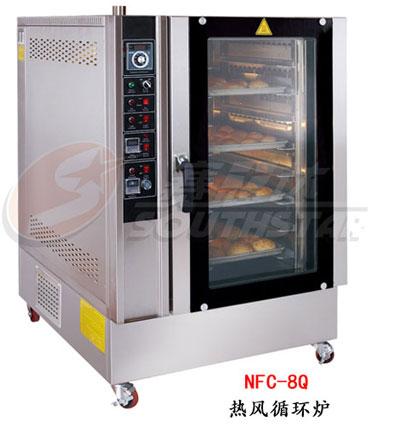 赛思达热风循环炉NFC-8Q八盘燃气型厂家直销