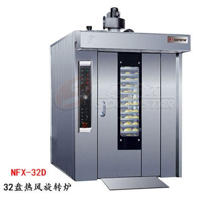 赛思达热风旋转炉NFX-32D单推车32盘电力型厂家直销