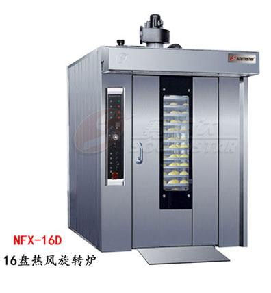 赛思达热风旋转炉NFX-16D单推车16盘电力型厂家直销