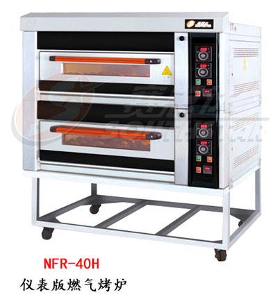 赛思达燃气烤箱NFR-40H豪华型二层四盘仪表版厂家直销