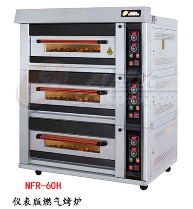 赛思达燃气烤箱NFR-60H豪华型三层六盘仪表版厂家直销