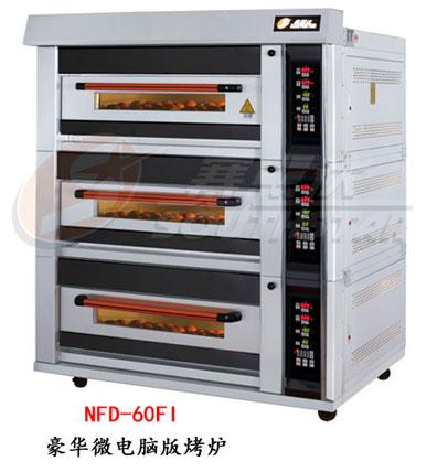 赛思达电烤箱NFD-60FI豪华型三层六盘电脑版厂家直销