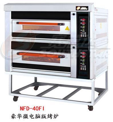 赛思达电烤箱NFD-40FI豪华型二层四盘电脑版厂家直销