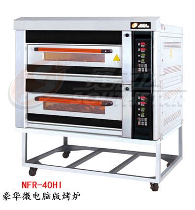 赛思达燃气烤箱NFR-40HI豪华型二层四盘电脑版厂家直销