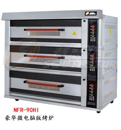 賽思達燃氣烤箱NFR-90HI豪華型三層九盤電腦版廠家直銷