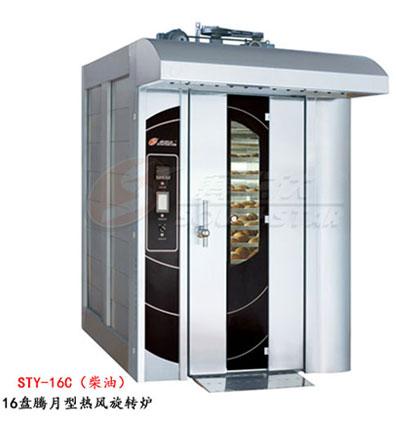 赛思达热风旋转炉STY-16C腾月系列16盘柴油型厂家直销