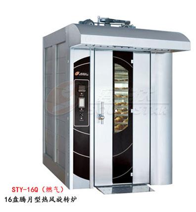 赛思达热风旋转炉STY-16Q腾月系列16盘燃气型厂家直销