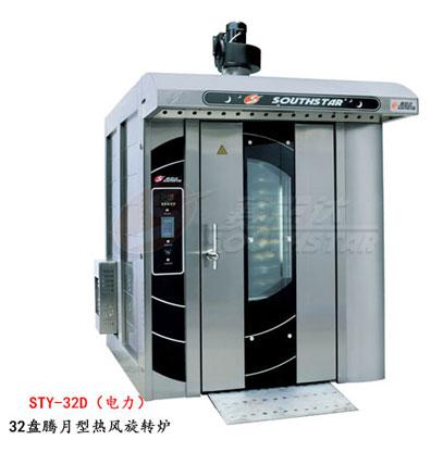 赛思达热风旋转炉STY-32D腾月系列32盘电力型厂家直销