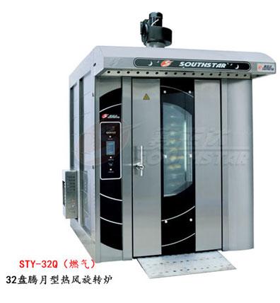 賽思達熱風旋轉爐STY-32Q騰月系列32盤燃氣型廠家直銷