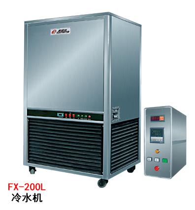 广州赛思达制冷水机FX-200L