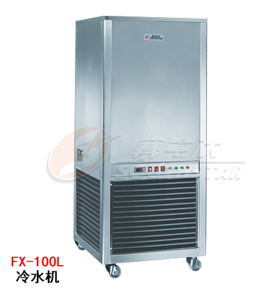 广州赛思达制冷水机FX-100L