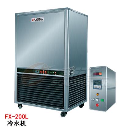 广州赛思达制冷水机FX-200L厂家直销