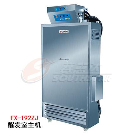 广州赛思达醒发室主机FX-192ZJ厂家直销