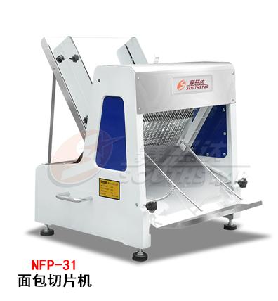 廣州賽思達切片機NFP-31吐司面包切方包機廠家直銷