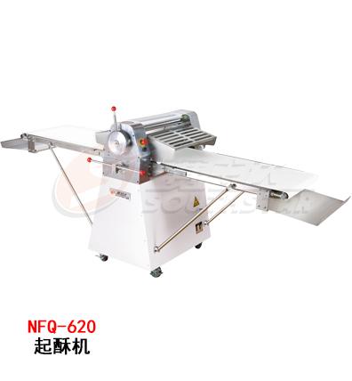廣州賽思達起酥機NFQ-620酥皮機開酥機廠家直銷