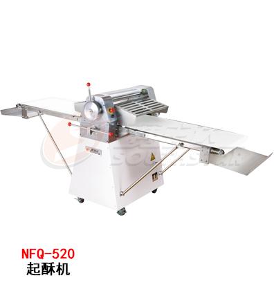 廣州賽思達起酥機NFQ-520酥皮機開酥機廠家直銷