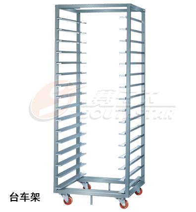 广州赛思达旋转炉台车架厂家直销