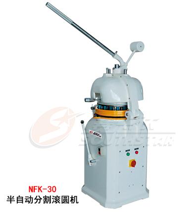 广州赛思达半自动分割滚圆机NFK-30面团分块滚圆机厂家直销