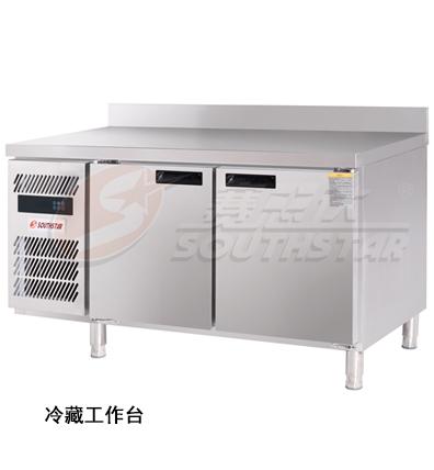 广州赛思达烘焙厨房冷藏工作台风冷工作台