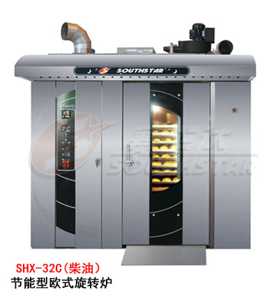 广州赛思达节能型欧式旋转炉SHX-32C(柴油)厂家直销