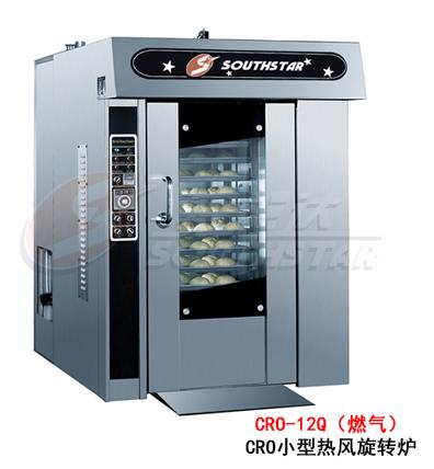 广州赛思达CRO小型热风旋转炉CRO-12Q(燃气)厂家直销