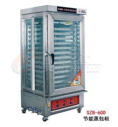 廣州賽思達節能蒸包爐SZB-60D電力型廠家直銷